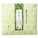 季節の笹かまぼこ 仙台せり 5枚袋