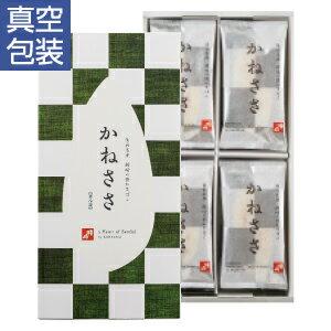 【真空包装】スタンダード笹かまぼこ「かねささ-12枚箱」 【RCP】