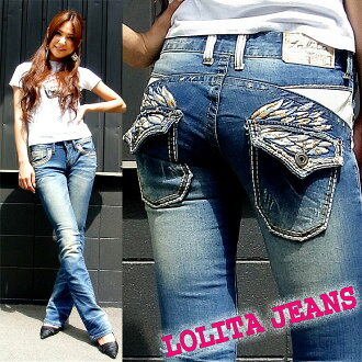 Lolita jeans LOLITA LOLITAJEANS ladies #1302 stretch wing embroidery タイトスリムブーツカット denim jeans!