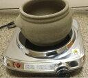 ヨモギ蒸し黄土壺と掃除しやすいコンロの電気コンロ