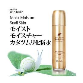 【skin holic】カタツムリ モイストモイスチャー化粧水 130ml