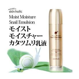 【skin holic】カタツムリ モイストモイスチャー乳液 130ml