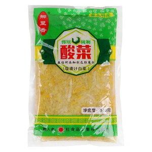 【中国食品】酸菜 500g★クール便選択対象商品★