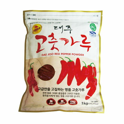 デジュ唐辛子粉1kg(調味用)x5個 「1袋あたり¥1026(税別)」