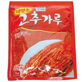 【チョンジョンウォン】 唐辛子粉「キムチ用」1kg