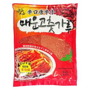 【大山】辛口 唐辛子粉(キムチ用)1kg
