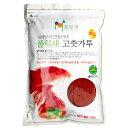 【プルイプセ】 唐辛子粉1kg(キムチ用)