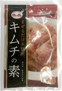 [韓国食品/韓国食材/ヤンニョム/調味料/キムチ材料]花菜 キムチの素 116g