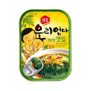 泉標 エゴマの葉キムチ缶(醤油漬け)70g  / 韓国食品 おかず/加工食品/缶詰/