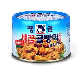 【ペンギン】 自然産 つぶ貝缶詰 140g