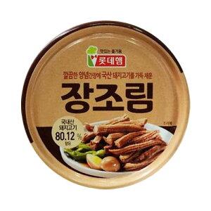 【ロッテハム】ジャンゾリム(牛肉煮込み) 135gx3個(缶)★¥1,368→¥1,050(税別)★