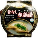 【第一物産】 骨なしの参鶏湯 250g(1人前)
