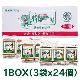 【ホンヘ・三父子】サンブジャのり(カット)(8切×9枚×3袋)x24個(1箱)★1個当り¥99(税別)