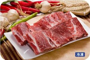 【牛肉】【輸入産】 牛骨付きカルビ(P)1kg★クール便選択対象商品★