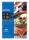 【特価/宋家のシリーズ】 宋家の冷麺(スープ)300g★¥110→¥100(税別)