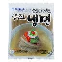 【宮殿】宮殿冷麺 麺 160gx10個