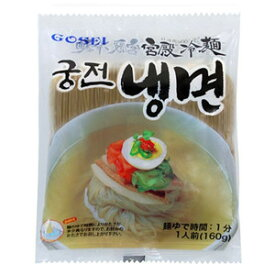 【特価/宮殿】冷麺(麺) 160g★¥109→¥105(税別)