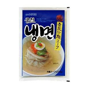 【宮殿】冷麺(スープ) 270g