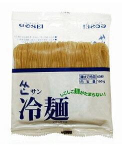 サン冷麺 (麺)160g