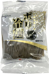 ボリチョン(黒)ボリ冷麺 160g