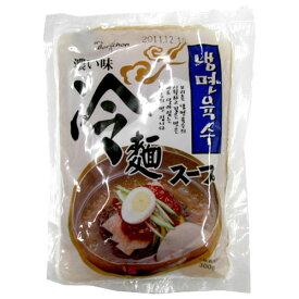 ボリチョン濃い味冷麺スープ