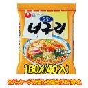 【農心】ノグリラーメン(純味)120gx1箱(40個入)