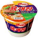 【韓国食品・韓国ラーメン】 農心 ユッケジャンカップラーメン(大) 110g