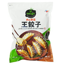 【CJ ビビゴ】 王餃子 肉餃子 1.05kg(冷凍)★クール便選択対象商品★