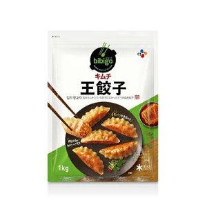 【CJ ビビゴ】 王餃子 キムチ餃子 1kg(冷凍)★クール便選択対象商品★