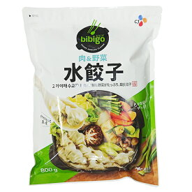 【CJ ビビゴ】 王餃子 水餃子 800g(冷凍)★クール便選択選択商品★