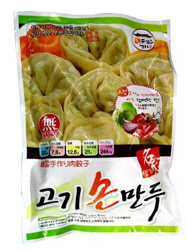 【韓国食品・冷凍餃子】 ヂョンマル 手作り肉マンドウ420g ★クール便選択対象商品★