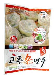 【韓国食品・冷凍餃子】ヂョンマル 手作り唐辛子マンドウ420g★クール便選択対象商品★