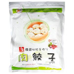 【韓国食品・冷凍餃子】ヂョンマル 手作り肉マンドウ(業務用)1kg ★クール便選択対象商品★