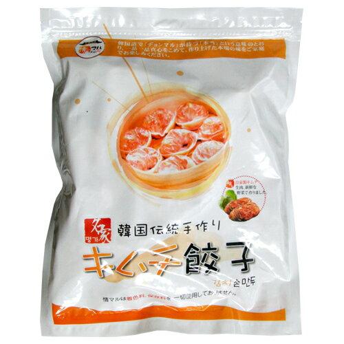 【韓国食品・冷凍餃子】ヂョンマル 手作りキムチマンドウ(業務用)1kg ★クール便選択対象商品★