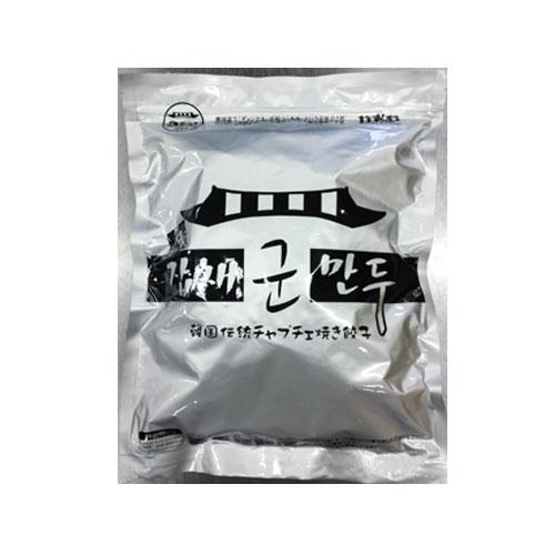 【チョンマル】業務用 チャプチェ焼き餃子1kg★クール便選択対象商品★