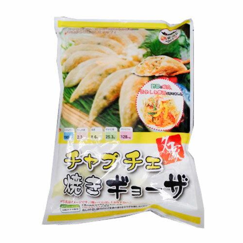 【チョンマル】チャプチェ焼き餃子400g★クール便選択対象商品★
