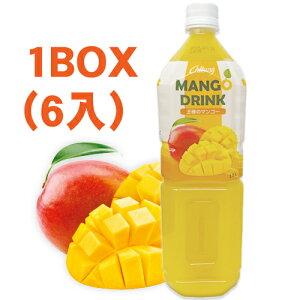 【チルソン】マンゴードリンク 1.5Lx6本【1BOX】1個当たり320円