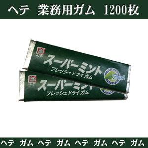【ヘテ】 スーパ−ミントガム(1200枚) 【韓国食品/韓国食材/韓国ガム/お菓子】