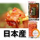 ◆冷凍◆韓餐チャンジャ1kg■韓国食品■韓国/韓国料理/韓国食材/韓国キムチ/キムチ/おかず/自家製/手作り/チャンジャ02P08Feb15