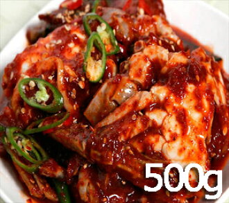 Refrigerate ◆ ◆ homemade crabs preserved in seasoned 500 g ■ Korea food ■ Korea / Korea cuisine and Korea food side dishes / pickles / crab / crab / gejang/crabs preserved in seasoned / homemade / handmade