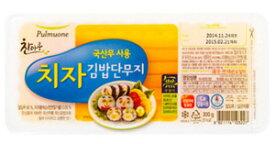 (プルムウォン)のり巻き用たくあん300g■韓国食品■韓国料理/韓国食材/加工食品/海苔巻き/たくあん【YDKG-s】