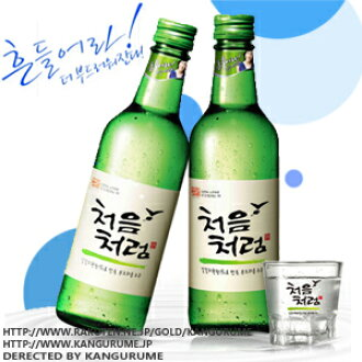 Soju soju 360 ml ■ Korea food ■ Korea food materials and Korea cuisine and Korea souvenir / sake sake / shochu / Korea liquor Korea alcohol / Korea shochu / cheap