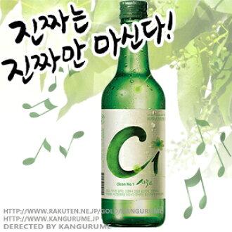 C1 soju 360 ml ■ Korea food ■ Korea food materials and Korea cuisine and Korea souvenir / sake sake / shochu / Korea liquor Korea alcohol / Korea shochu / cheap