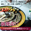 (ハナロ)チーズ&卵焼き鉄板 父の日ギフト/チーズダッカルビ/焼肉 プレート/焼肉 コンロ/韓国食器/ サムギョプサル プ…