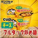 【カップ☆】チーズブルダック炒め麺■韓国食品■輸入食品■チーズ☆■乾麺■インスタ...