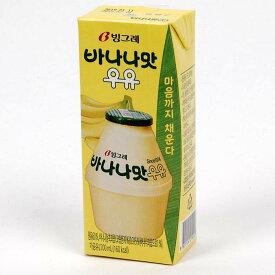 ビングレ バナナウユ★韓国で人気のバナナ味牛乳/バナナ/牛乳/バナナウユ/ばななうゆ