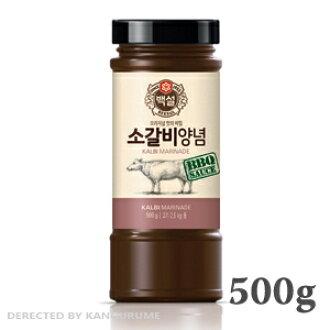 Beef short ribs for there 500 g ■ Korea food ■ / Korea / Korea food materials / seasoning / Korea source and BBQ sauce cooking sauce