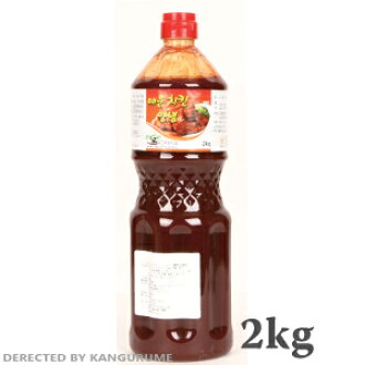 Refrigerate ◆ ◆ hot & spicy sauce chicken sauce (dry) 2 kg ■ Korea food ■ one to taste the pork butcher second to none! Authentic BBQ flavor remains! And Korea source and flavoring