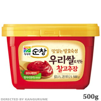 "500 g of ""スンチャン"" コチュジャン ■ Korea food ■ Nippon Television ZIP/ sushi / Korean food / Korea food / seasoning / Korea source / red pepper / コチュジャン / spice / capsaicin / sharp tastes"
