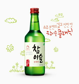 360 ml of *20 チャミスル shochu ■ Korea food ■ Korea food / Korean food / Korea souvenir / liquor / liquor / shochu / Korea liquor / Korea liquor / Korea shochu /JINRO/ 眞露 / ジンロ / is deep-discount